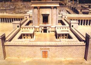 O monumentoso Templo de Salomão, o Templo de jerusalém.