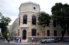 Liceu Nilo Peçanha, em Niterói, onde estudei o segundo grau.