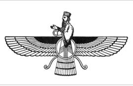 Faravar - o ícone mais conhecido do desconhecido Mazdeísmo.