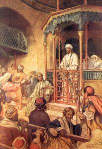 Às vezes em locais públicos, simples, se construíam sinagogas onde os ensinamentos sagrados eram passados entre os hebreus.