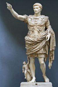 O Símbolo Máximo do Império Romano - César Augusto.