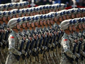Disciplina Militar, logo, marcial, nas forças armadas.
